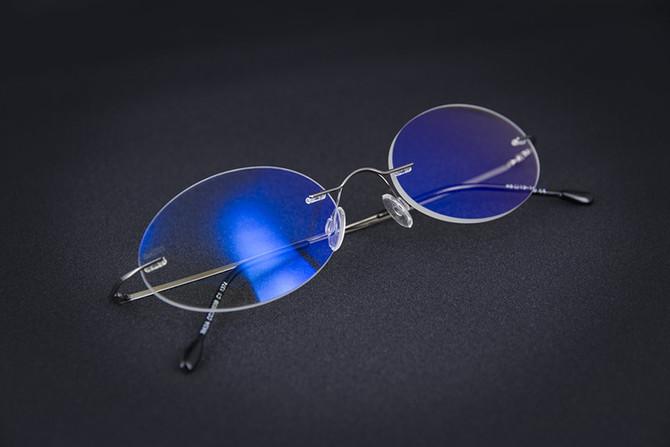 Pregunta: ¿Los lentes con filtro de luz azul sí ayudan a proteger la vista mientras usas alguna pant