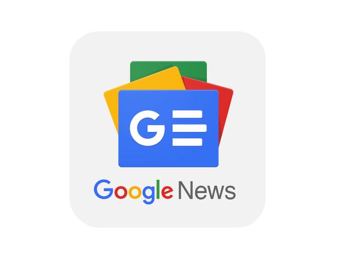 ¿Qué es Google News?