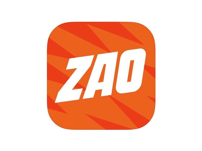 ¿Qué es Zao?