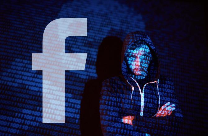Robo masivo de datos en Facebook: ¿cómo saber si tu cuenta fue vulnerada?