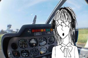 Première leçon de pilotage