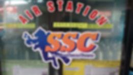 ssc.jpg