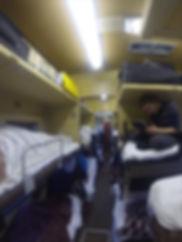 Russian train to Chupa.jpg