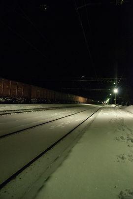 Platform in Chupa.jpg