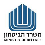 ministry-of-defence-israel.jpg