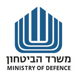 ministry-of-defence-israel.jpg