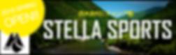 stellasports-bnr640_02.png
