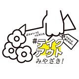 tom-logo03.png