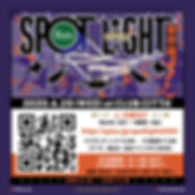 SPOT LIGHT 2020_eplus_3.jpg