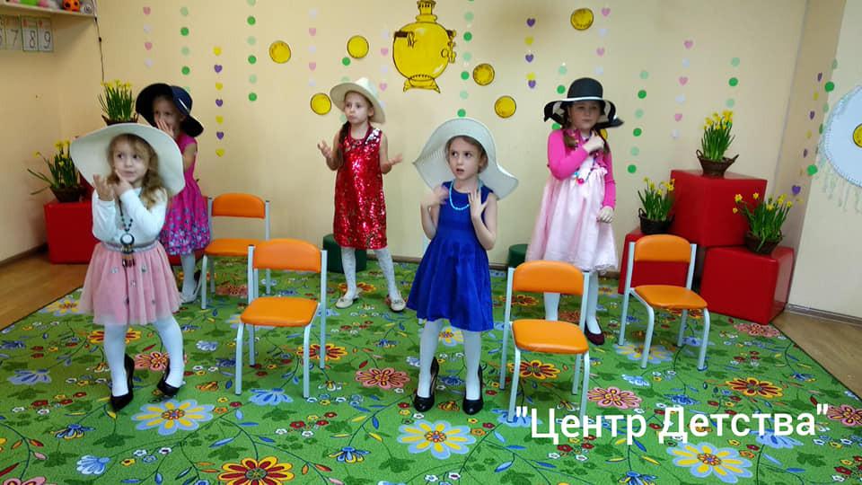 Свято весни та жінок у садочку Центр Детства
