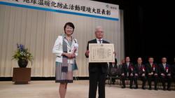 環境大臣表彰授賞式