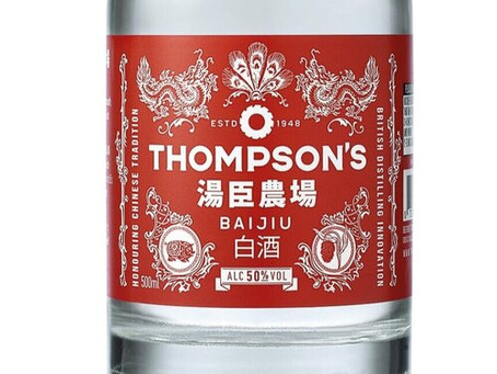 New collaboration: Thompson's Baijiu