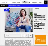 MediaZone-page-001.jpg