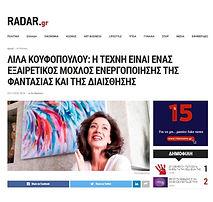 Radar - Lila.jpg