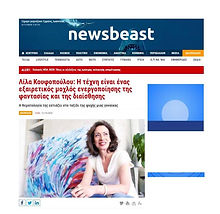 News Beast - Article Lila.jpg