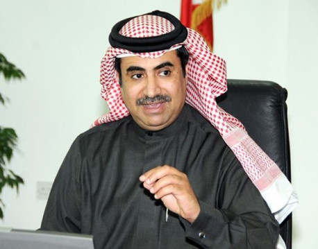 Prosecution of Bahrain Attorney General sought in Irish torture complaint