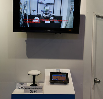 精密農業ガイダンスシステム GS20 展示しています