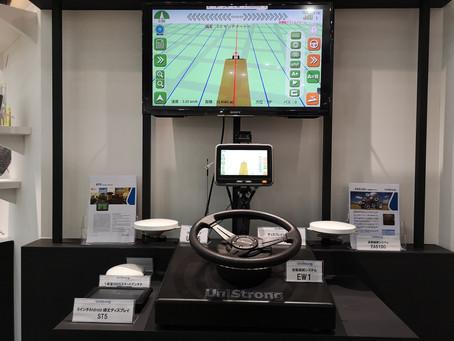 GNSSがあなたの農業の未来を変える-「農業WEEK」に出展します