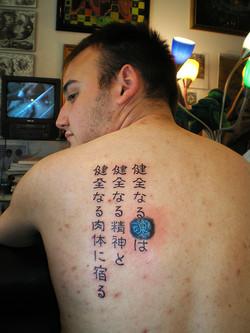 man and special spirit kanji.jpg