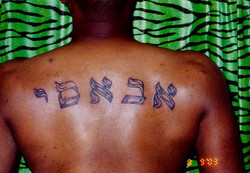 Abasi back letters for web tattoo.
