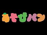 asobipan-logo.png