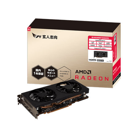 高リフレッシュレートディスプレイに耐えうるか?AMD Radeon RX 5600 XT 搭載高コスパグラフィックボード『RD-RX5600XT-E6GB/DF2』レビュー