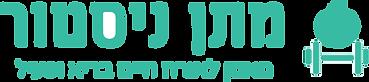 לוגו עדכני.png
