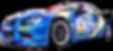 Race Car Inflatables
