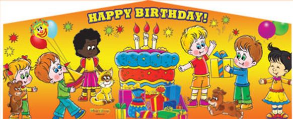 Birthday Jump house rental