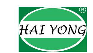 海榮食品.png