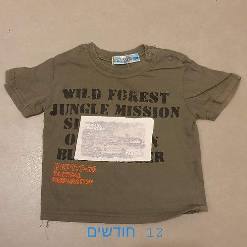 חולצה חאקי 12 חד