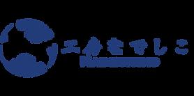 logo_資料用_kana.png