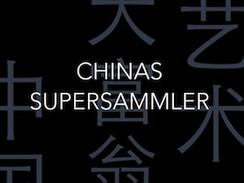 Chinas Supersammler (ARTE)
