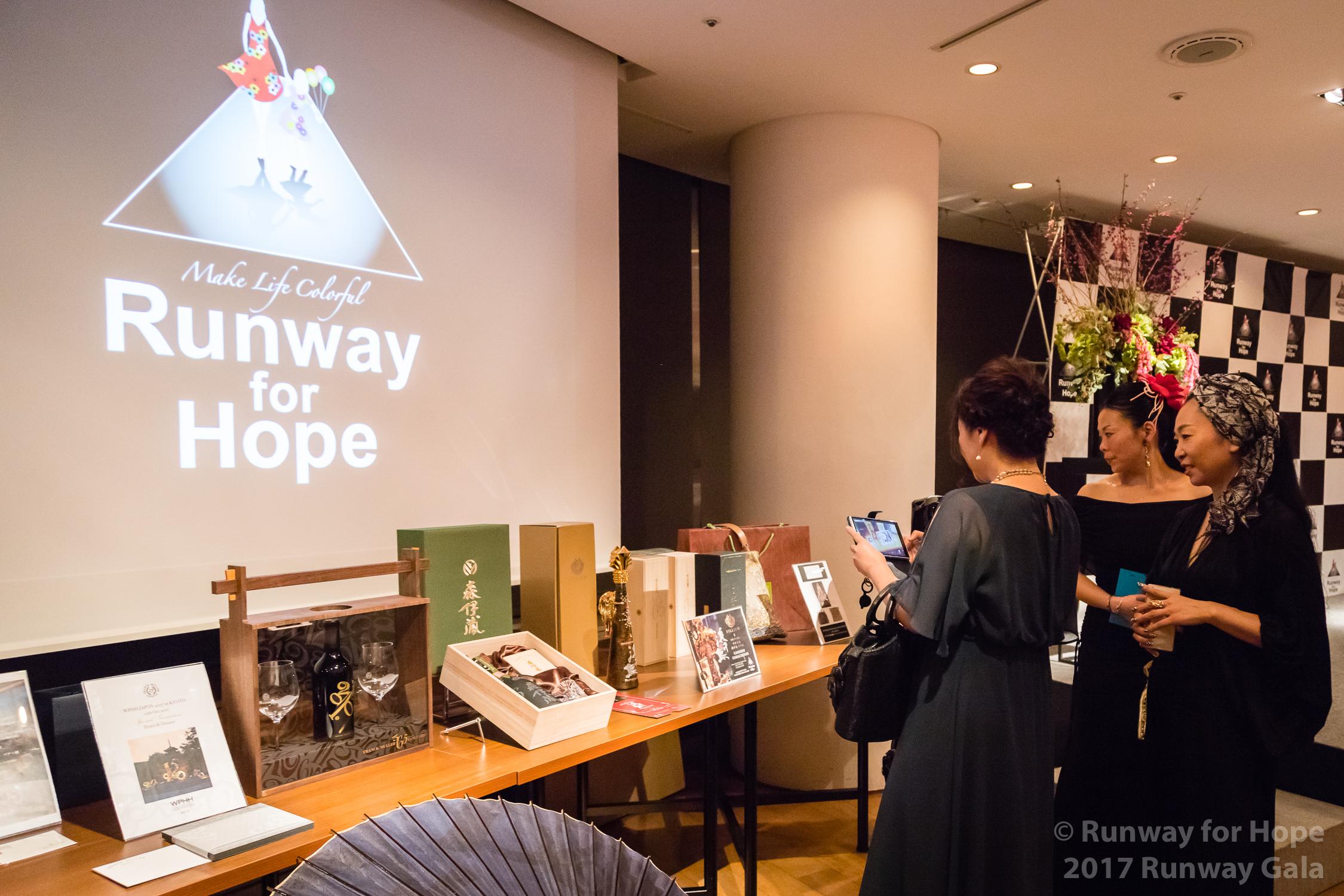 009_17_runway_hope-11