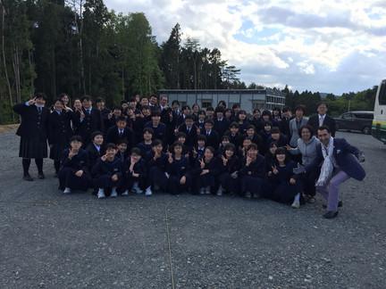Minami-Sanriku.jpg