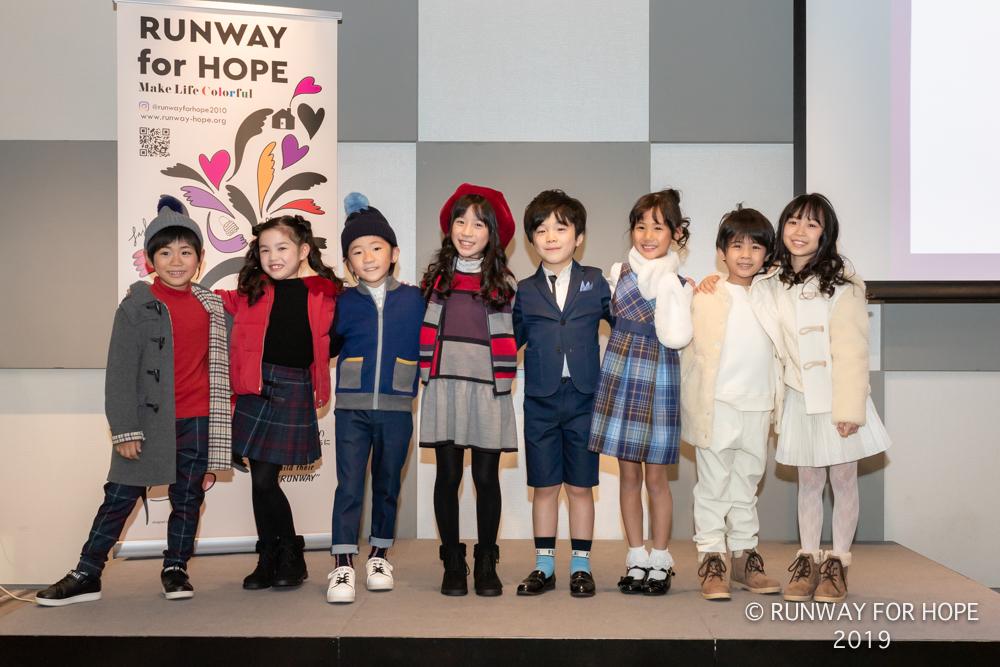 2019 Kids Model