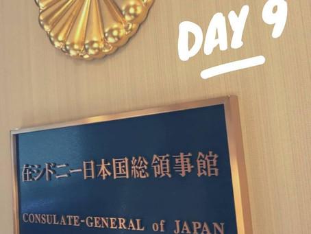 留学9日目;在シドニー日本国総領事館を訪問
