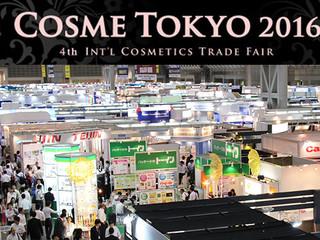 'Tokyo Cosme' at Big Sight