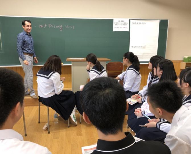 Kamaishi HighSchool.JPG