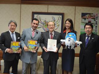 Narita City Mayor & Bride of Japan 2015 Rie Moriyama