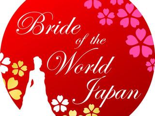 Bride of Japan 2016 Entry Application