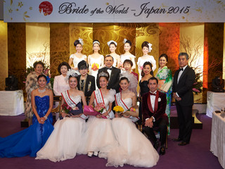 Bride of the World - Japan 2015 Final Ceremony