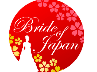 Deadline to Bride of Japan 2015 entry contestant application.