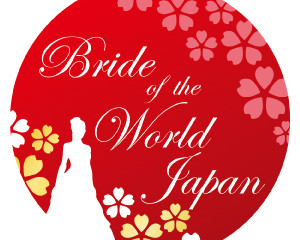OFFICIAL IMPORTANT ANNOUNCEMENT【公式アナウンスメント 2017年度 Bride of the World - Japan 日本大会及びアクティビティについて】