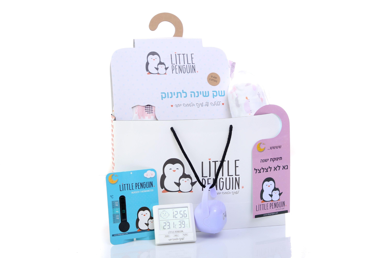 Basic Gift Sets