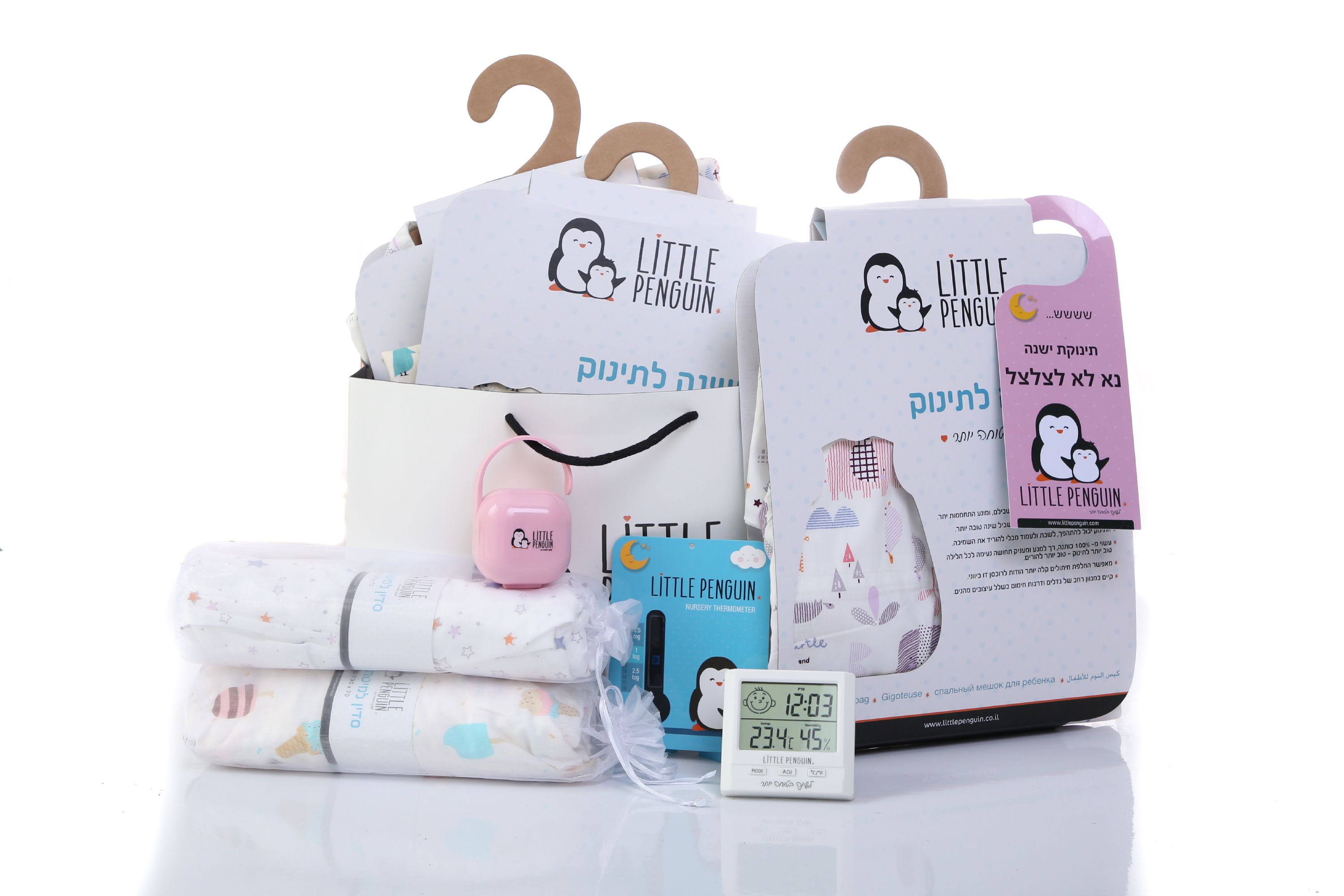 Deluxe Gift Sets
