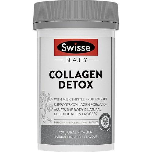 Swisse Beauty Collagen Detox 120g