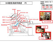 image_pporf_06.jpg