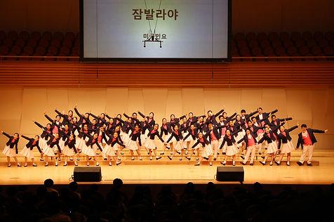 성남시립소년소녀합창단 사진.jpg