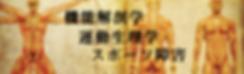 スクリーンショット 2020-03-27 16.26.24.png